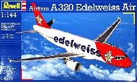 レベル1/144 旅客機エアバス A320 エーデルワイス航空