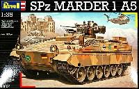 レベル1/35 ミリタリーSPz マーダー 1A5