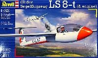 レベル1/32 AircraftグライダーLS-8t (& エンジン)
