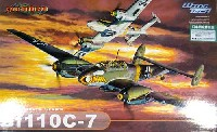サイバーホビー1/32 ウイングテック シリーズドイツ空軍 Bf110 C-7 専用カラーエッチングパーツ付