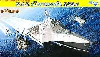 サイバーホビー1/700 Modern Sea Power Series現用アメリカ海軍 沿海域戦闘艦 コロナド LCS-4
