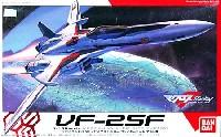 バンダイマクロスF (マクロス フロンティア)VF-25F メサイアバルキリー ファイターモード アルト機