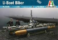 Uボート ビーバー