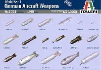 イタレリ1/48 飛行機シリーズWW2 ドイツ航空機兵装セット