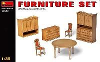 ミニアート1/35 ビルディング&アクセサリー シリーズジオラマアクセサリー 小物セット 1 (家具)