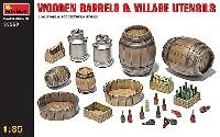 ミニアート1/35 ビルディング&アクセサリー シリーズジオラマアクセサリー 小物セット 2 (木樽・ビン)