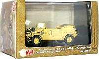 ホビーマスター1/48 グランドパワー シリーズキューベルワーゲン Type82 第501重戦車大隊
