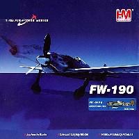 フォッケウルフ Fw190F-8 北イタリア 1944
