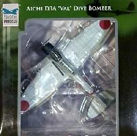 九九式艦上爆撃機 11型 真珠湾第2次攻撃隊