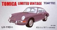 ポルシェ 911 1964年式 (グレー)