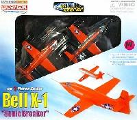 ベル X-1 ソニック ブレイカー (2機セット/通常+スケルトン)