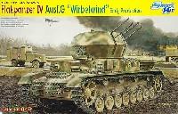 ドイツ軍 4号対空戦車 ヴィルベルヴィント 初期型 (G型車体)
