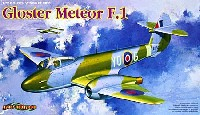 サイバーホビー1/72 GOLDEN WINGS SERIESグロスター ミーティア F.1