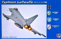 ピットロードSN 航空機 プラモデルタイフーン ドイツ空軍