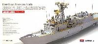 USS ルーベンジェームス FFG-57 (オリバー・ハザードペリー級)