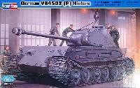 ドイツ計画戦車 VK4502 (P) H