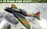 ホビーボス1/32 エアクラフト シリーズIL-2M シュトゥルモヴィク