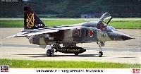 三菱 F-1 6SQ スペシャルマーキング