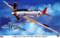 川崎 キ61 三式戦闘機 飛燕 1型乙 震天制空隊