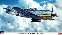 ハセガワ1/48 飛行機 限定生産メッサーシュミット Bf109F-4/B 第53戦闘航空団