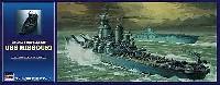 ハセガワ1/450 有名艦船シリーズアメリカ海軍 戦艦 ミズーリ