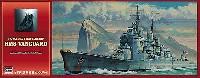 ハセガワ1/450 有名艦船シリーズイギリス海軍 戦艦 ヴァンガード