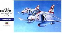 ハセガワ1/72 飛行機 EシリーズF-4B/N ファントム 2 (アメリカ海軍/海兵隊 艦上戦闘機)