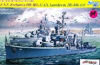 サイバーホビー1/700 Modern Sea Power Seriesアメリカ海軍 グリーブス級駆逐艦 U.S.S ブキャナン & U.S.S ランズダウン (2隻セット)