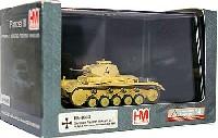 ドイツ 2号戦車 C型 リビア 1941年