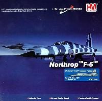 F-5E タイガー 2 パリ・エアショー 1973