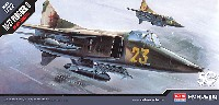Mig-27 フロッガー D