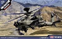 イギリス陸軍 AH-64D ロングボウ アパッチ アフガニスタン