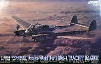 グレートウォールホビー1/48 ミリタリーエアクラフト プラモデルフォッケウルフ Fw189A-1 夜間戦闘機