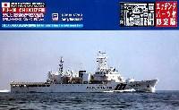 海上保安庁 つがる型巡視船 PLH-06 ちくぜん (エッチングパーツ付)