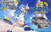 フジミきゃら de CAR~る (キャラデカール)侵略!イカ娘 トヨタ プリウスG ツーリングセレクション