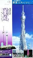 東京スカイツリー 雅風 (みやびふう) (ライトアップ ピンク)