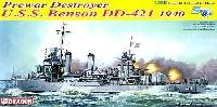 ドラゴン1/350 Modern Sea Power SeriesU.S.S. ベンソン級 駆逐艦 ベンソン DD-421 1940 (スマートキット)