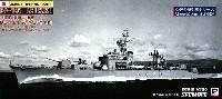ピットロード1/700 スカイウェーブ J シリーズ海上自衛隊護衛艦 DD-161 あきづき (初代)