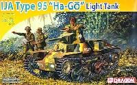 九五式軽戦車 八号