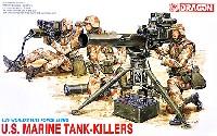 ドラゴン1/35 World's Elite Force Seriesアメリカ海兵隊 タンクキラー