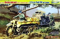サイバーホビー1/35 AFV シリーズ ('39~'45 シリーズ)Sd.Kfz.2 ケッテンクラート後期型 & 3.7cm Pak36 w/フィギュア