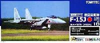 航空自衛隊 F-15J イーグル 第304飛行隊 (築城基地)
