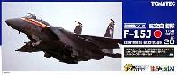 航空自衛隊 F-15J イーグル 第305飛行隊 (百里基地) 梅組30周年記念塗装機