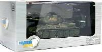 ソビエト軍 T-34/85 Mod.1944 東部戦線 1944
