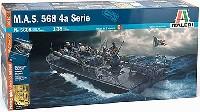 イタレリ1/35 艦船モデルシリーズイタリア海軍 魚雷艇 MAS 500級 & クルー6体 (エッチングパーツ/資料写真集付)