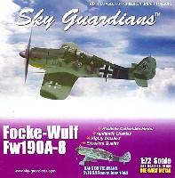 ウイッティ・ウイングス1/72 スカイ ガーディアン シリーズ (レシプロ機)フォッケウルフ Fw190A-8 JG54 ハンス・ドルテンマン少尉 (赤の1)