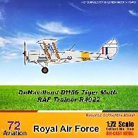 デ・ハビラント DH82 タイガーモス イギリス空軍 (R4922)