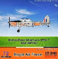 デ・ハビラント チップマンク DHC-1 イギリス空軍 (WP790)