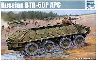 ソビエト BTR-60P 装甲兵員輸送車