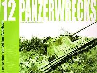 パンツァーレックス 12 (German Armour 1944-1945)